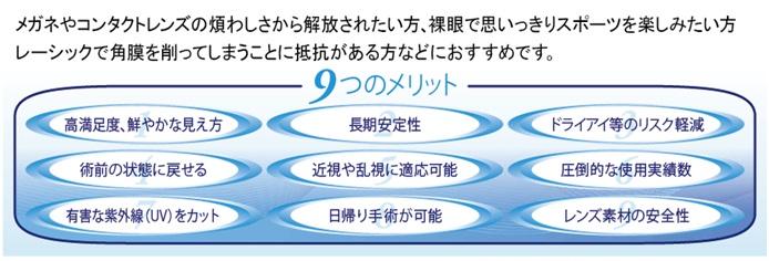 9つのメリット
