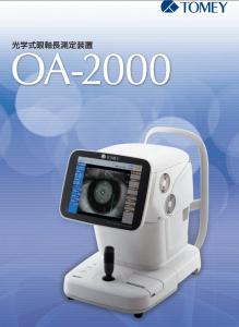 OA2000